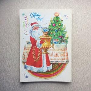 New Years Snow Maiden Vintage Postcard 1985 USSR Santa Claus
