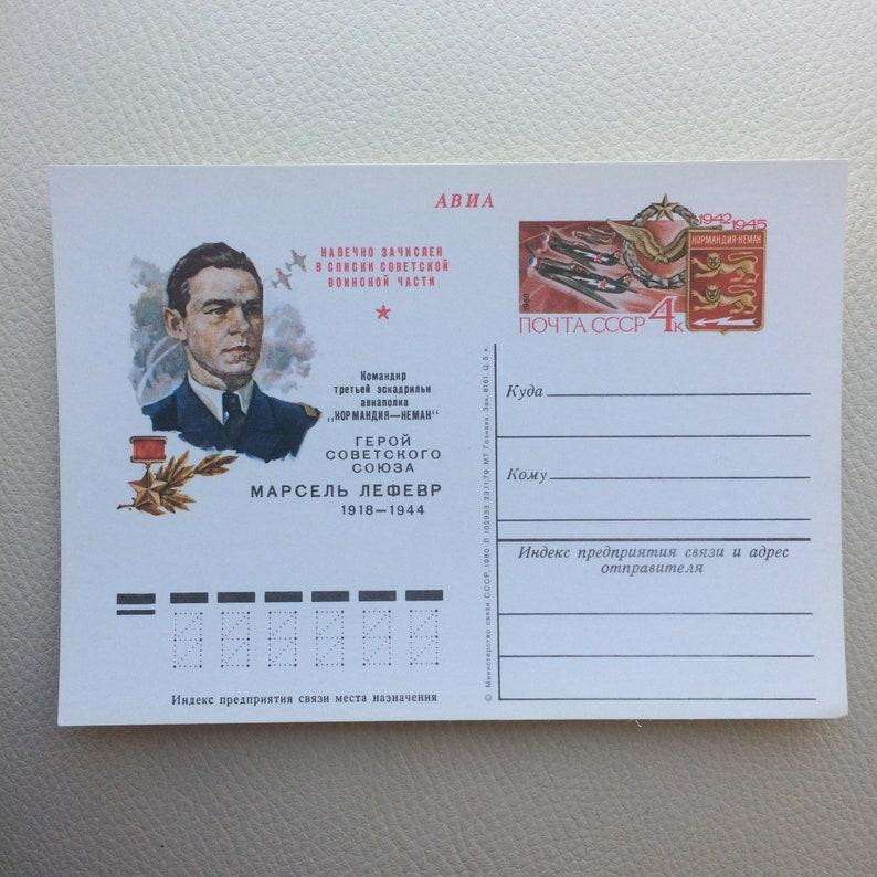 Soviet vintage Postcards Set of 6 Normandy Neman USSR 1970s