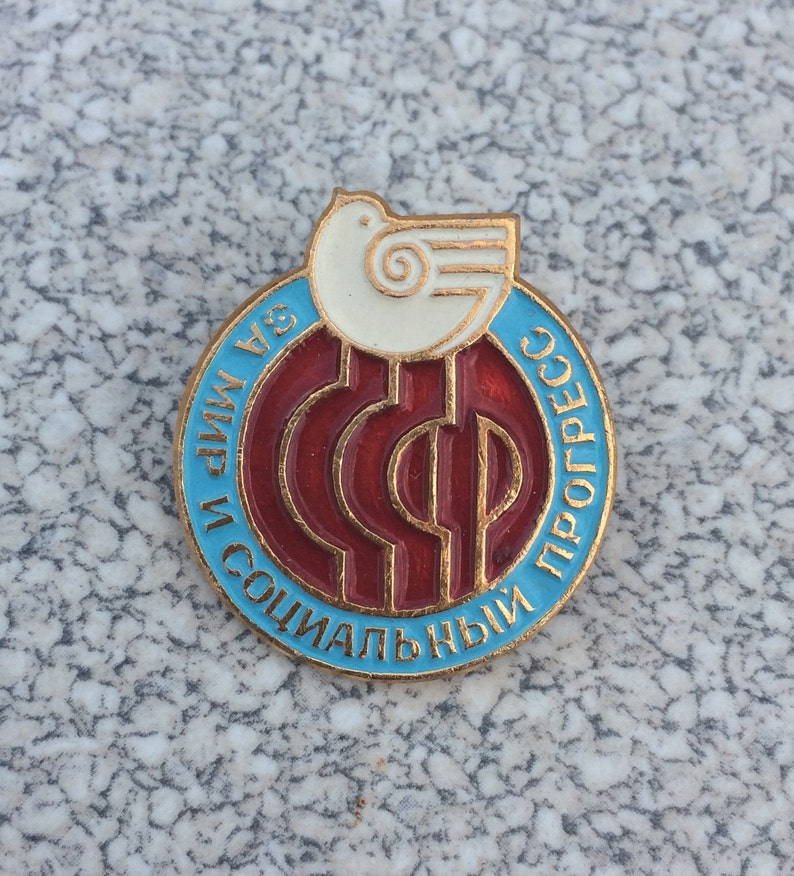 Made in USSR soviet badge No war peace Vintage collectible badge 1960