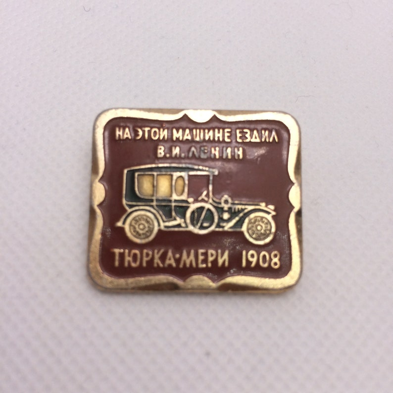 on this car went Lenin T\u00fcrk Mary a retro car Soviet badges