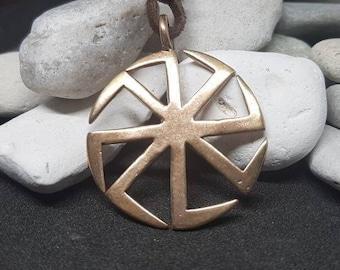 Bronze Kolovrat Pendant, Slavic Sun Symbol, svarog, talisman, symbol, amulet, pagan, hand made