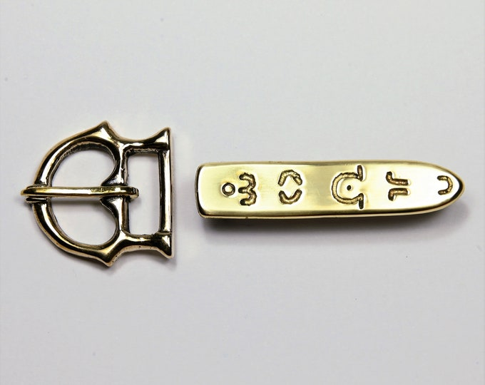 Fittings for Byzantine belt, bronze replica from Bulgaria