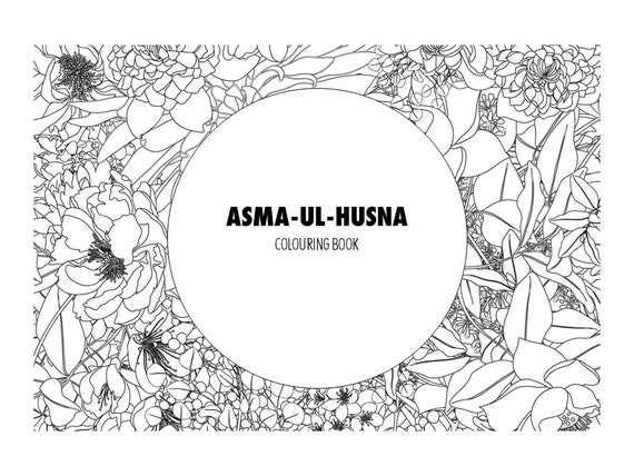 Instant Download 99 Beautiful Names Of Allah Colouring Book
