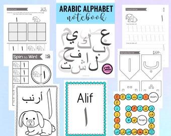 arabic alphabet etsy