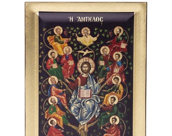 18 x 25 cm 7.1 x 9.8 in. - Handmade with Gold Leaves Mounting point and Stand Jesus Christ Sinai Orthodox icon