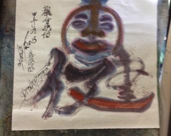 Healing calligraphy