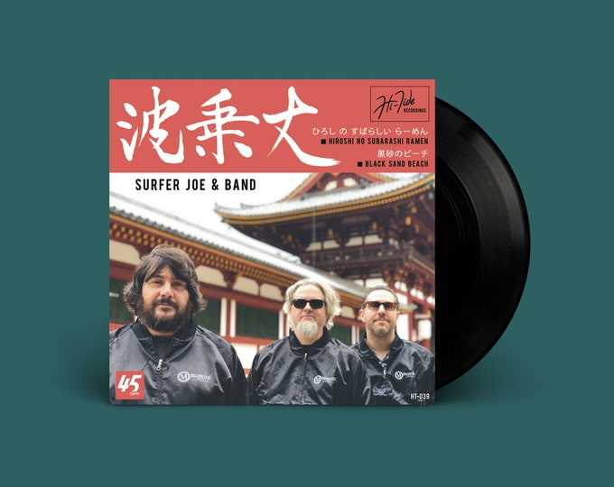 "Surfer Joe & Band ""Hiroshi No Subarashi Ramen b/w Black Sand Beach"" 45"