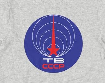 TB CCCP - Tv USSR Soviet Central Television Station T Shirts, Hoodies & Tank Tops for Men, Women, Kids. Russian Communism Symbol, Propaganda