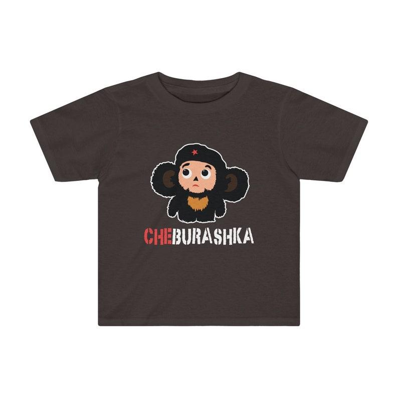 Che Burashka T Shirts For Toddlers Age 2-4. Funny Cheburashka image 0