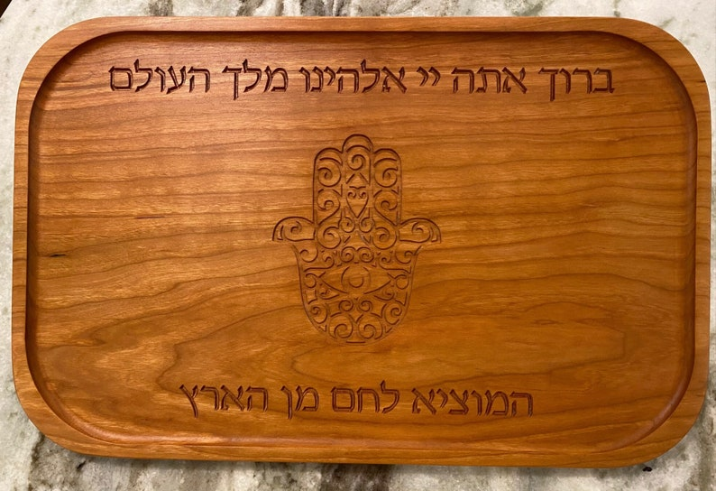 Hand-Crafted Customized Shabbat Challah Board  Walnut Cherry image 0