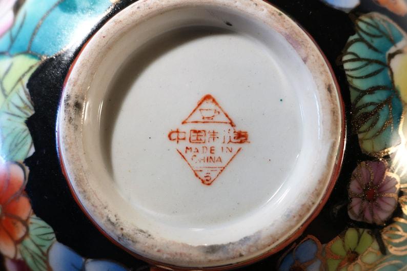 Vintage Made in China Black Noir Mille Fleur Famille Rose Pattern Bowl Set