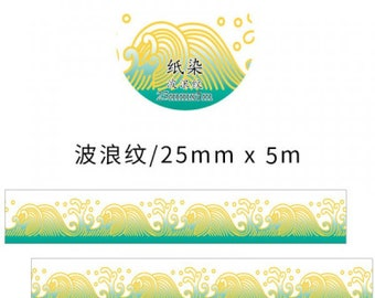 Japan bronzing dragon grain  Fenghuang lipstick - Stickers , Planner, Journal, Craft , Masking ,Diy, Washi tape ,stationery , traveler's