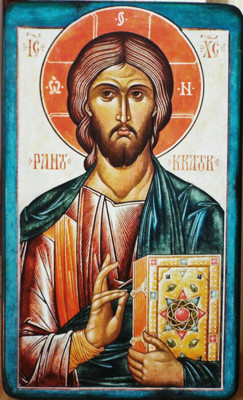 Symbol Für Jesus