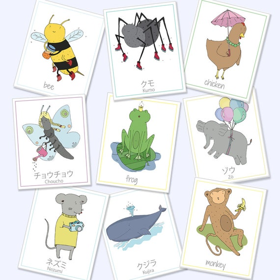 graphic relating to Printable Animal Flash Cards referred to as English Eastern Bilingual Animal Flash Playing cards, Printable Online games, Insightful Online games, Animal Playing cards, Animal Flash Playing cards, Electronic Down load