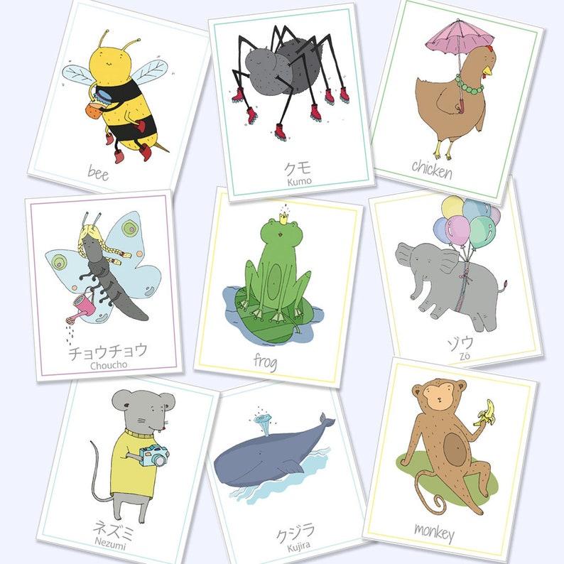 English Japanese Bilingual Animal Flash Cards, Printable Games, Educational  Games, Animal Cards, Animal Flash Cards, Digital Download