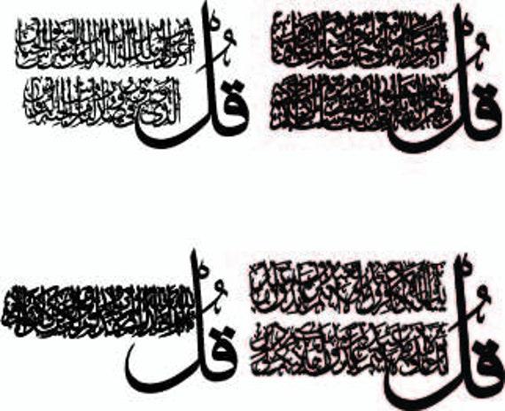 Islamic Kaligrafi Vector