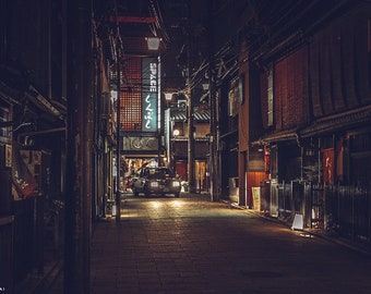 Print - Limited edition - Kyoto by Night