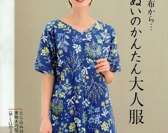 Takahashi Emiko - From one piece of cloth ... Easy adult clothes  - Japanese pattern  Book