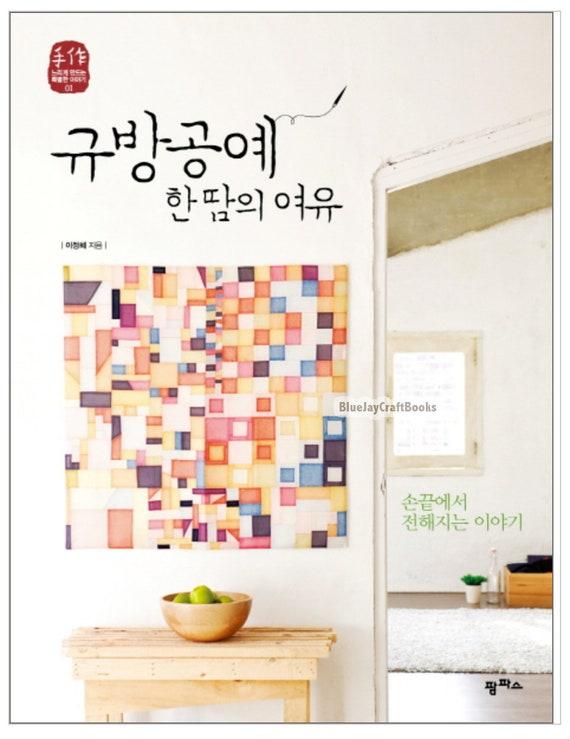 korean traditonal craft book