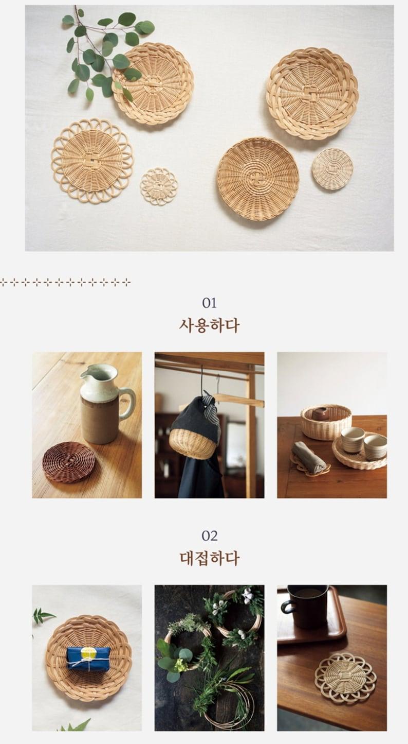 K Craft Book Handmade Rattan Basket Classroom