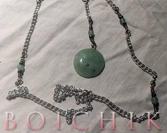 Jade Sand Dollar - Pendant - Necklace