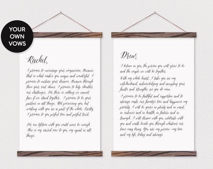 Anniversary Gift- Wedding Vows Art- Set of 2 Wall Art- Wedding Vows Wood- Wedding Vows- Wedding Vows Pix Framed- Wooden Poster Hanger