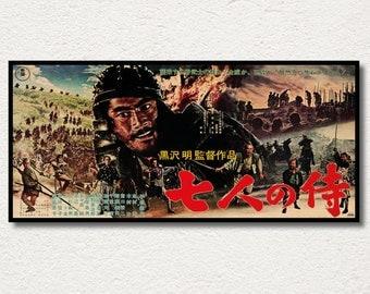 Seven Samurai WOODEN poster, Handmade special edition movie poster, Unique gift for Akira Kurosawa movie fans, Japanese wall art gift.