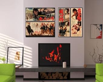 Kurosawa Poster Collection, WOODEN wall art set, Cool & Unique gift for Kurosawa fans, Perfect extra large wall decor Kurosawa fan gift.