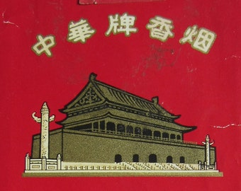 Xiangyan Cigarette Wrapper Vintage Chinese Cigarette wrapper Red Wrapper