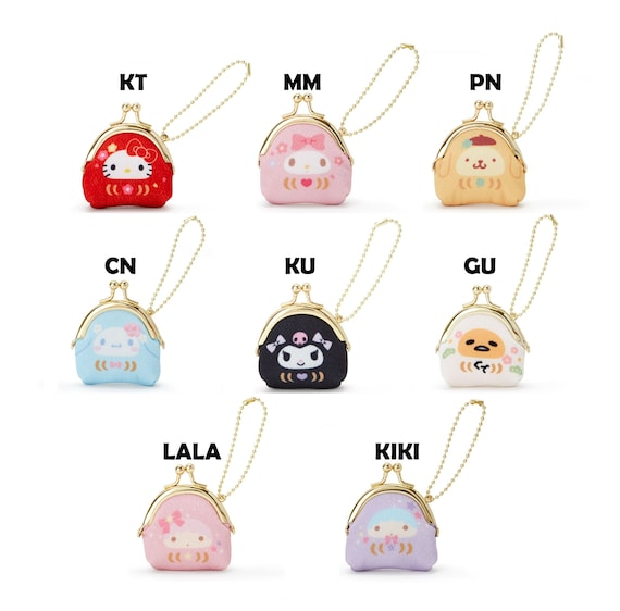 Kawaii import from Japan Sanrio *Little Twin stars* soft purse