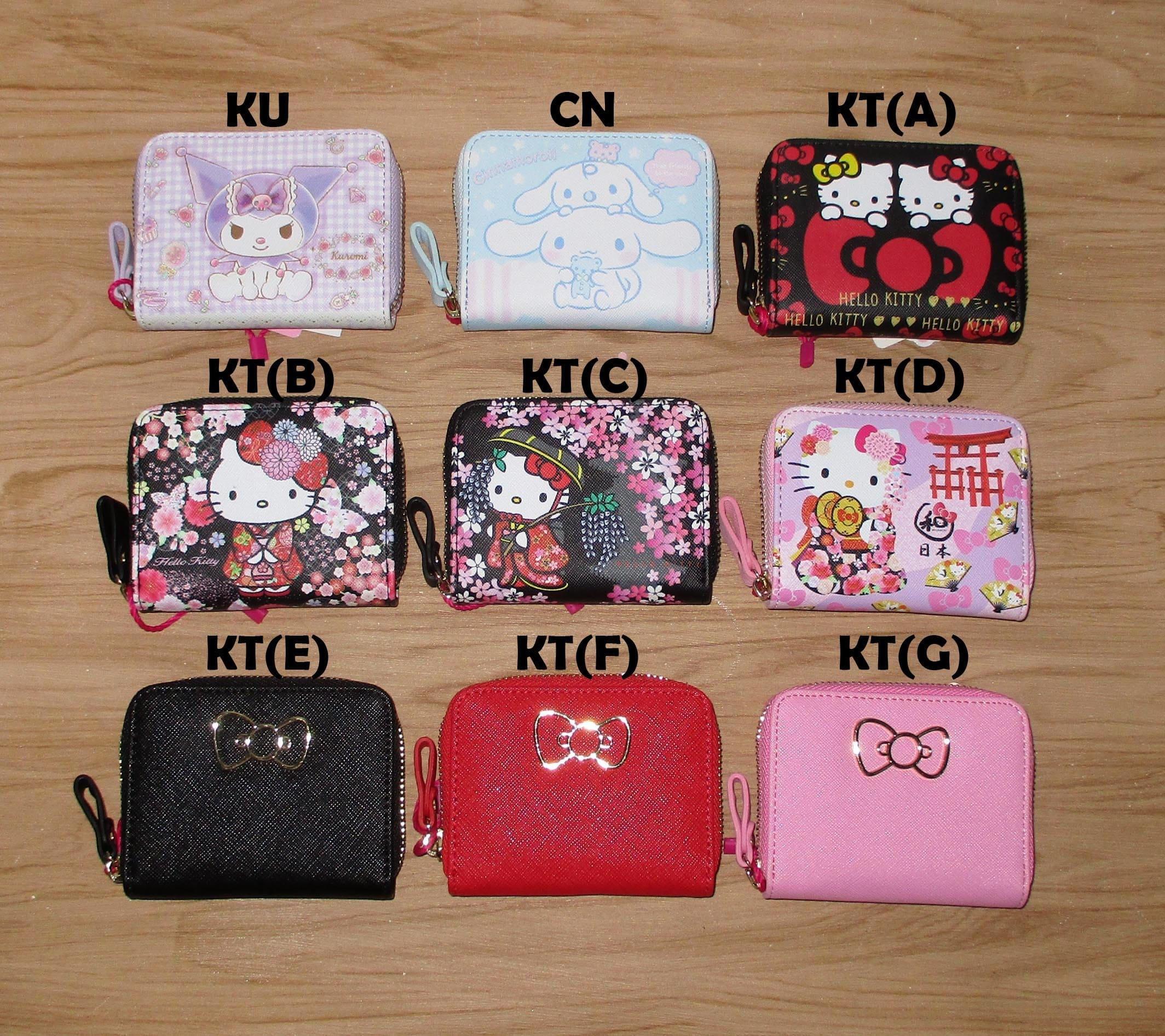 Japon Sanrio Cinnamoroll Kuromi Hello Kitty Coffret Etsy