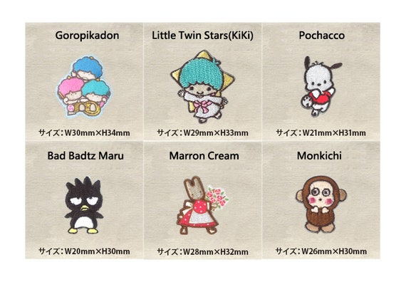 Japan Sanrio Little Twin Stars Cinnamoroll Marron Cream Pochacco Pouch M