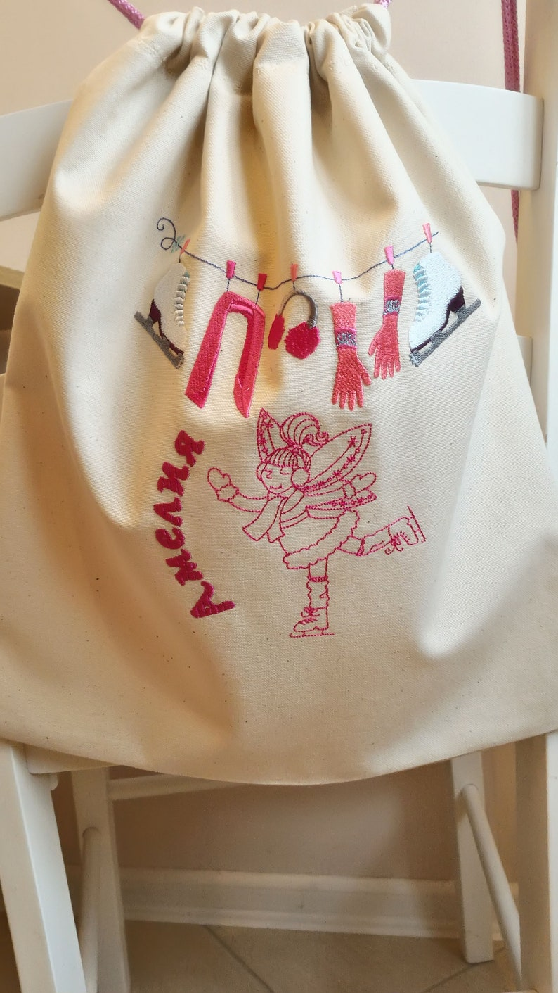 bag with embroidery Persoanlised bag for girls Figure skating Backpack of linen. school bag Convenient for things and toys