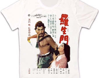 Akira Kurosawa Rashomon 1950 Japan Movie Poster White T Shirt  529