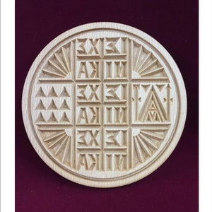 Pat\u00e8ne Pateen Diskos Patena Byzantine Eagle Round Design Gold and Silver Plated Holy Bread Disc Paten Holy Communion Disc
