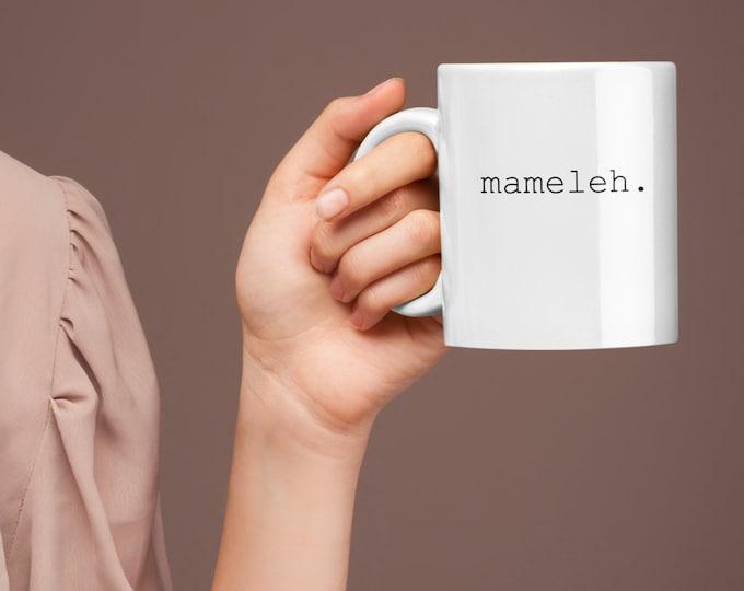 Mameleh Mug, Jewish Mug, Mamaleh Cup, Jewish Mother Mom Gift, Ima, Safta, Yiddish, Hebrew, Israel, Hanukkah Gift, Chanukah Present, New Baby