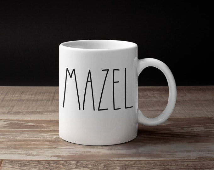 MAZEL Mug, Jewish Mug, Mazel Tov, Hebrew, Israel, Coffee Cup, Tea, Jewish Wedding Gift, Bat, Bar Mitzvah, L'Chaim, Wine Glass, Shabbat Cup