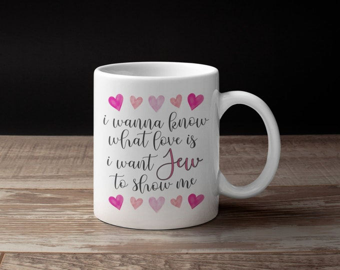 I Want Jew to Show Me, Jewish Mug, Bashert, Jewish Wedding, Valentines Day Gift, Abba, Ima, Funny, Tu B'av, Hebrew Mug, Shalom, Matzo Ballin