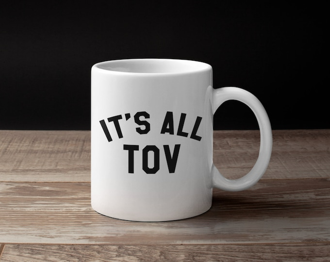 It's All Tov, Jewish Coffee Mug, Tea Cup, Jewish Gift, Hebrew Mug, Jewish Present, Hanukkah Wedding Chanukah, Parent, Israel, Birthright