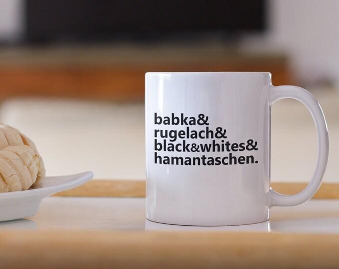 Cookies Mug, Jewish Cookies, Hamantaschen, Babka, Black and Whites, Rugelach, Kosher, Shabbat, Gift, Safta, Ima, Mom, Hanukkah Gift, Hanukah