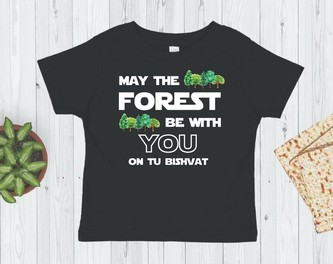 Toddler Tu Bishvat Shirt, Kids Tu B'Shevat Tshirt, Jewish Shirt, Passover Shirt, Pesach, Hebrew, Jewish Kids Shirt, Purim Costume, Hebrew