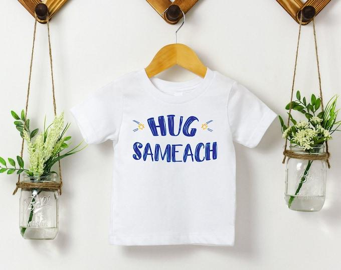 Hug (Chag) Sameach - Jewish Kids Tee