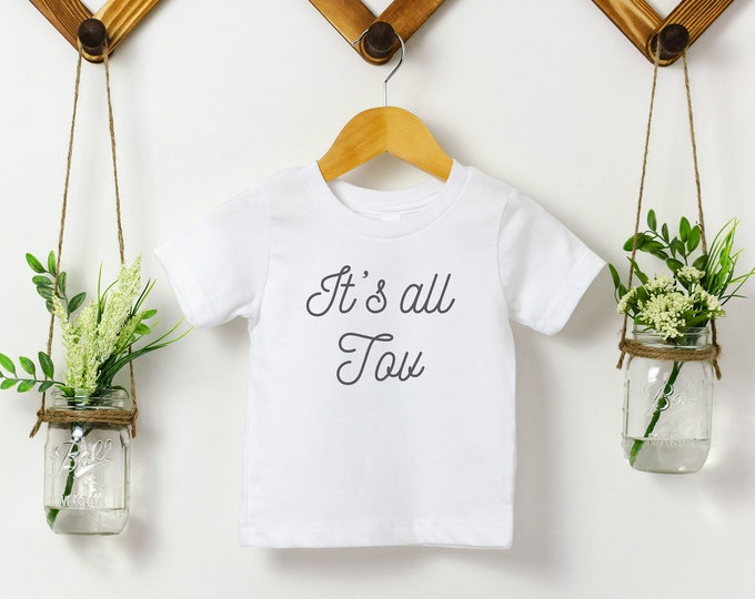It's All Tov Kids Shirt, Jewish, Hebrew, JCC, Jewish Birthday, Baby Gift, Bris, Baby Naming, Present, Israel, Star of David, Chai, Sukkot