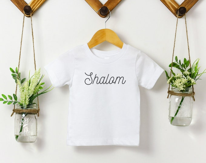 SHALOM Children's Shirt