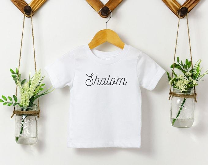 SHALOM Children's Shirt
