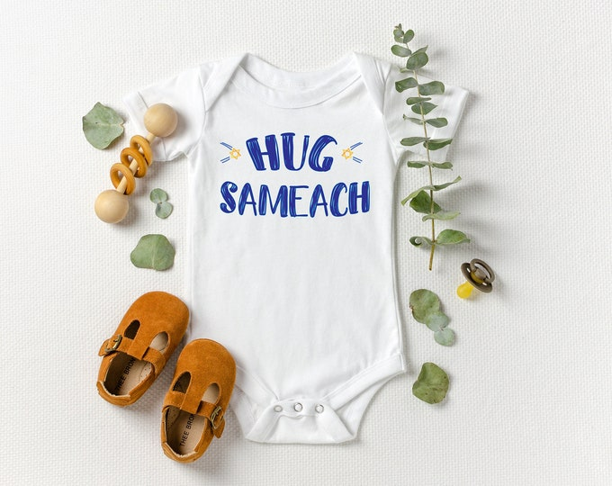 Hug (Chag) Sameach - Jewish Baby Bodysuit