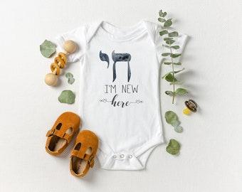 Chai I'm New Here - Jewish Baby Bodysuit