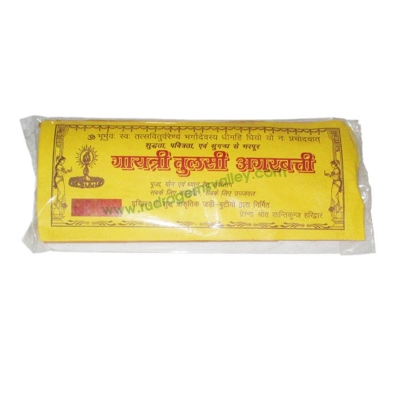 Agarbatti incense stick without bamboo sticks in Tulsi (Holy Basil)  flavour, natural ayurvedic pure Gayatri Parivar Products