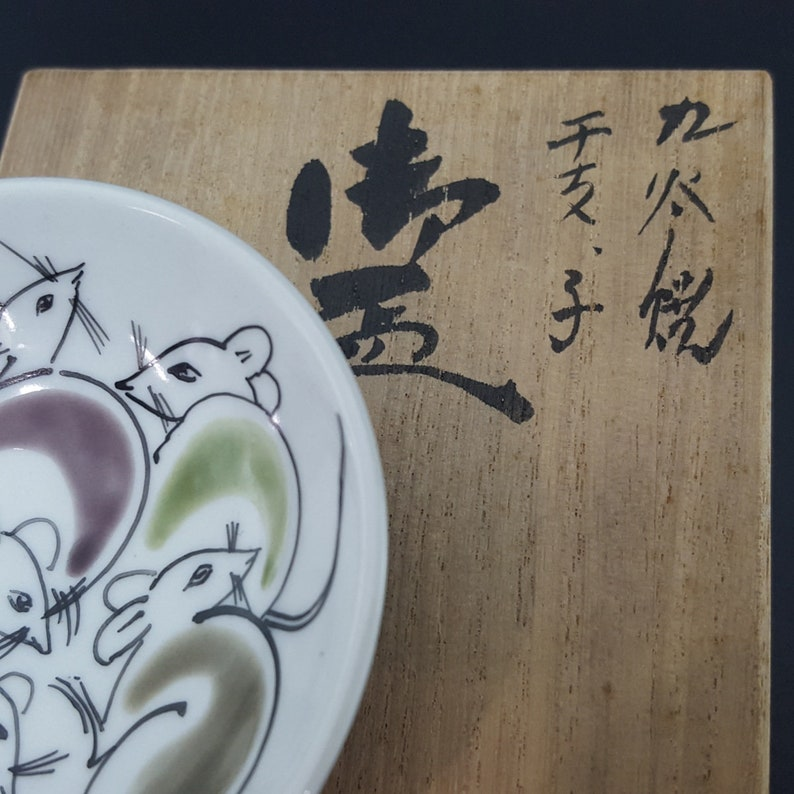Kutani Mouse Sake Cup WBOX from JAPAN