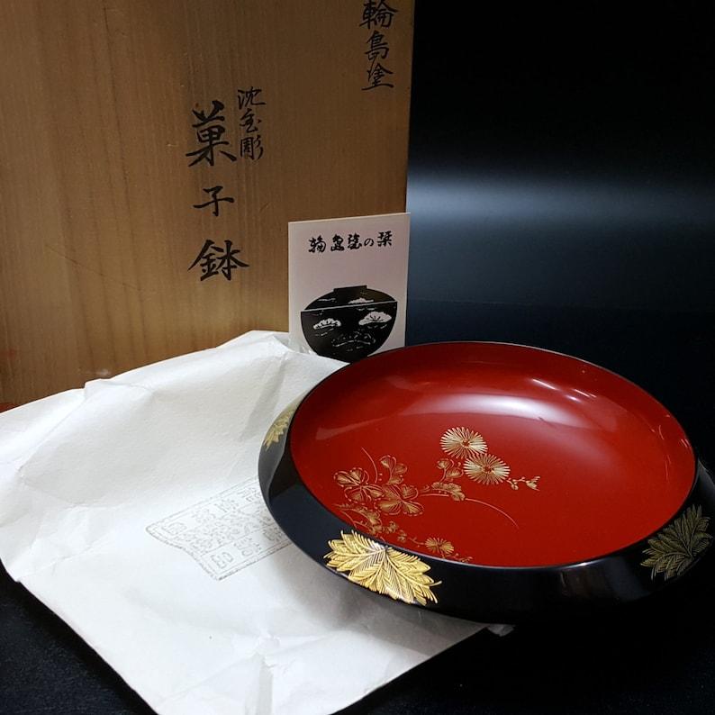 Wajiam Lacquerware Tableware Bowl 20cm WBOX